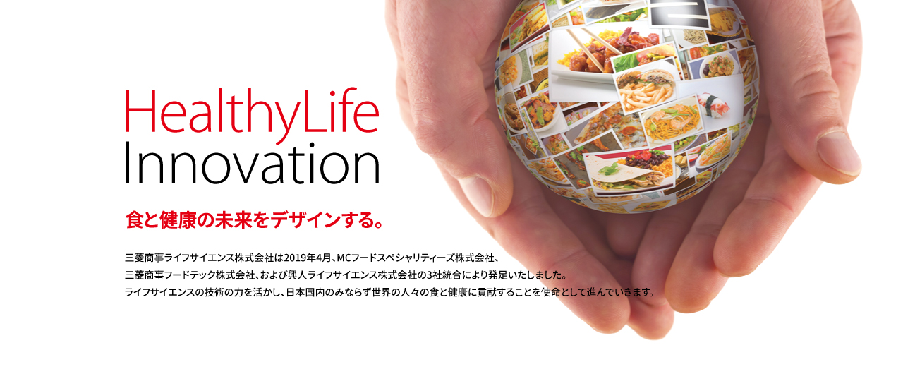 Mitsubishi Corporation Life Sciences Limited design the future of food and health.